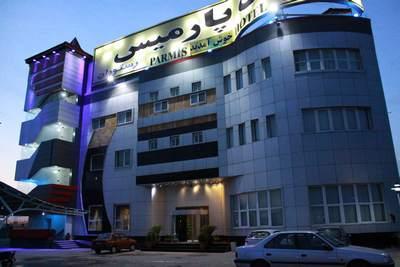 هتل پارمیس علی آباد