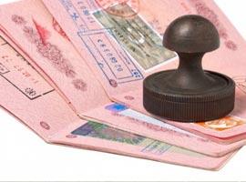 ایران پنجمین کشور سختگیر دنیا برای صدور ویزا