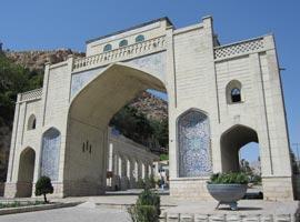 سفرنامه شیراز (نگین شهرهای توریستی ایران) - بخش سوم