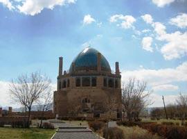 سفر به 7 استان (ایرانگردی)