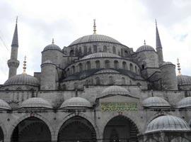 سفرنامه  استانبول تیر ماه 94