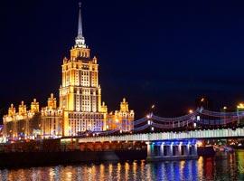 سفرنامه روسیه-قسمت دوم