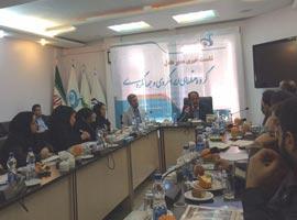 اولین هتل سبز در اصفهان، ساخته می شود