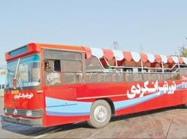 اتوبوس های دوطبقه تفریحی توریستی در راه تهران