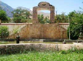 ماکو شهرخفته در تاریخ ، برآمده از طبیعت