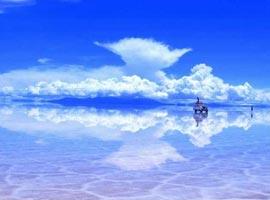 تصاویری بی نظیر از بزرگترین آینه طبیعی جهان