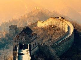 سفر به چین و ماچین