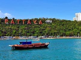 پاتایا، شهر زیبایی ها (سفرنامه)