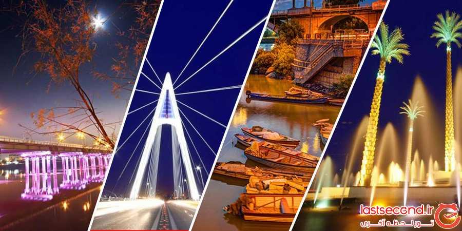 اهواز، شهر شب های زنده