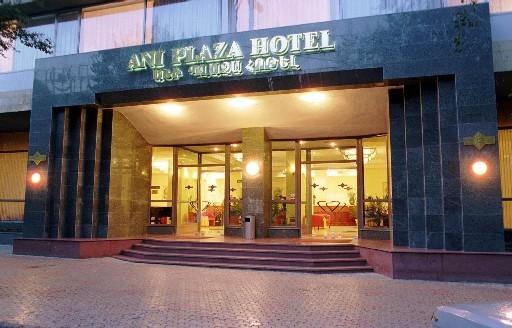 هتل آنی پلازا، ایروان