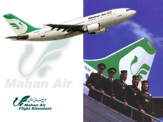 فراخوان استخدام مهماندار در هواپیمایی ماهان (تهران)